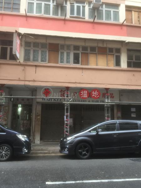 黃埔街16A號 (16A Whampoa Street) 紅磡|搵地(OneDay)(2)