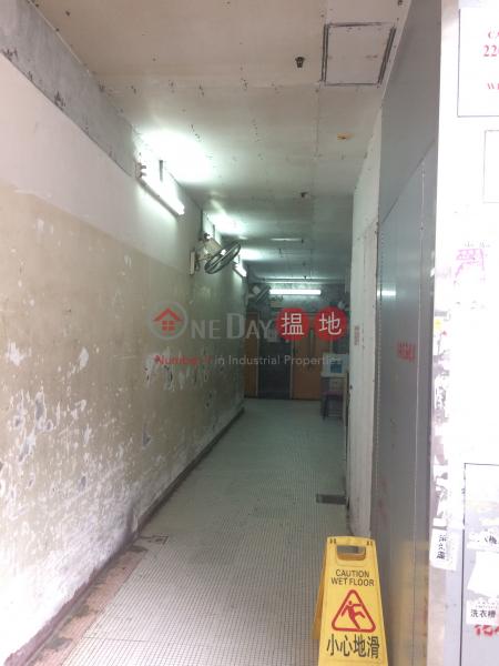 永隆大廈 (Wing Lung Building) 長沙灣 搵地(OneDay)(3)