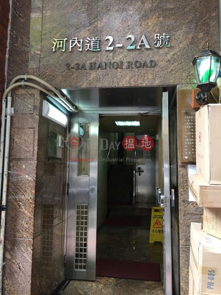 河內道2號 (2 Hanoi Road) 尖沙咀|搵地(OneDay)(2)