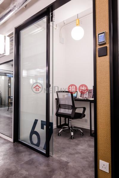 【與您一同抗疫】銅鑼灣Co Work Mau I 1人辦公室月租$2,800起!|裕景商業中心(Eton Tower)出租樓盤 (COWOR-5143113615)
