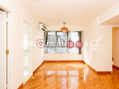 2 Bedroom Unit at 11, Tung Shan Terrace   For Sale 11, Tung Shan Terrace(11, Tung Shan Terrace)Sales Listings (Proway-LID87912S)_0