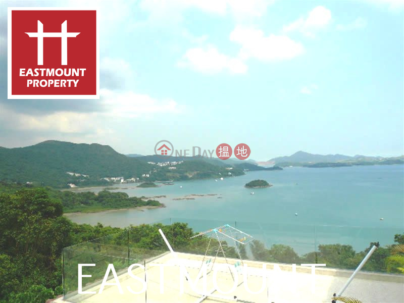Property Search Hong Kong | OneDay | Residential Sales Listings | Sai Kung Villa House | Property For Sale in Sea View Villa, Chuk Yeung Road 竹洋路西沙小築-Sea view, Large garden | Property ID:133