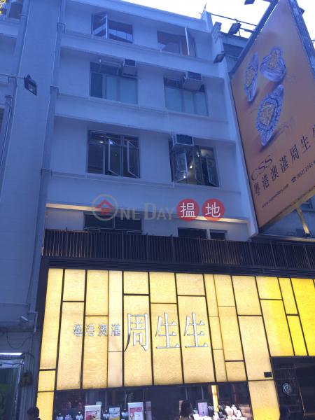啟超道14號 (14 Kai Chiu Road) 銅鑼灣|搵地(OneDay)(1)