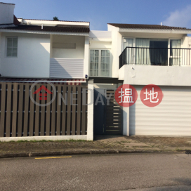 Phase 1 Headland Village, 34 Headland Drive|蔚陽1期朝暉徑34號