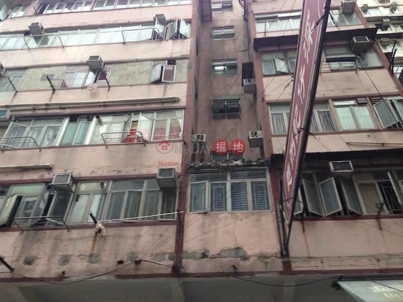 99 Portland Street (99 Portland Street) Mong Kok|搵地(OneDay)(2)