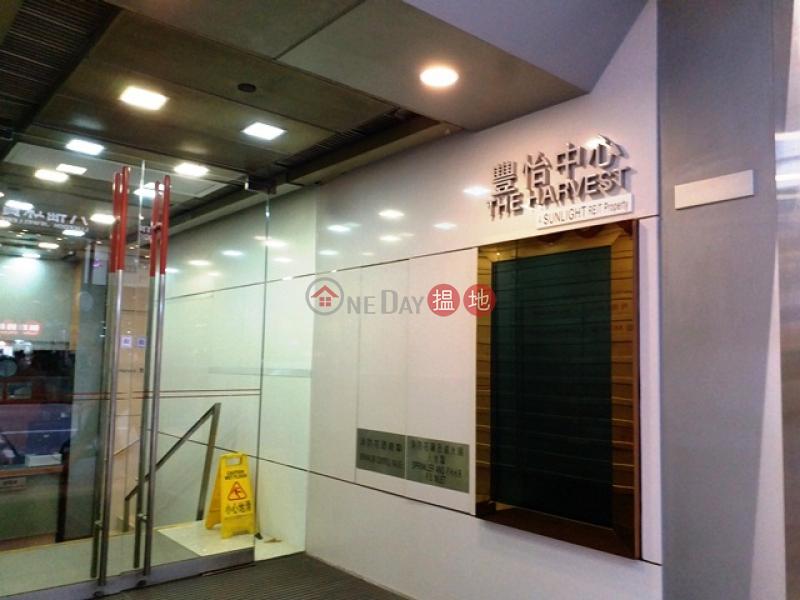 香港搵樓|租樓|二手盤|買樓| 搵地 | 商舖-出租樓盤-旺角 極旺 彌敦道 豐怡中心 中層 樓上舖 / 寫字樓 全層 出租