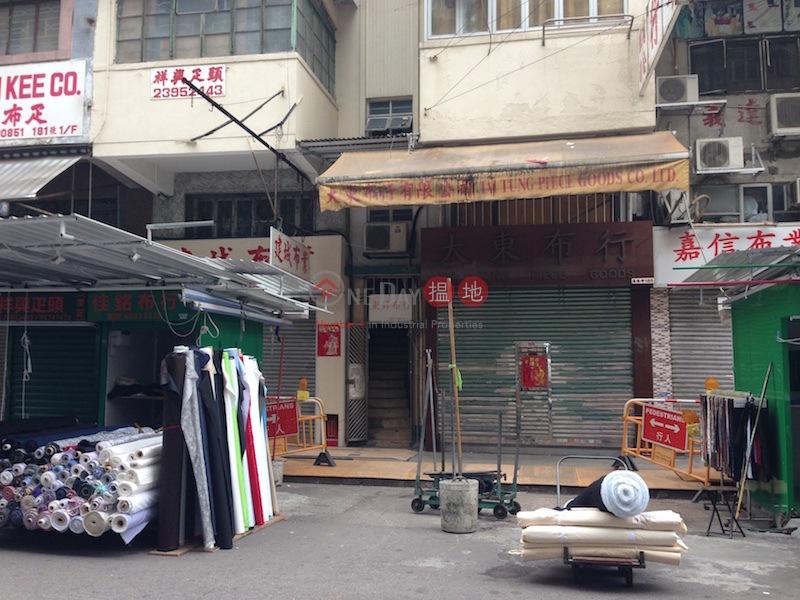 183-185 Ki Lung Street (183-185 Ki Lung Street) Sham Shui Po|搵地(OneDay)(1)