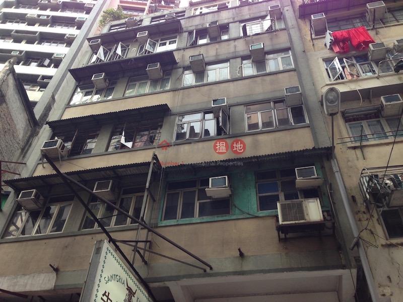 143 Woosung Street (143 Woosung Street) Jordan|搵地(OneDay)(2)