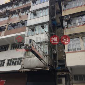 211 Tai Nan Street,Sham Shui Po, Kowloon