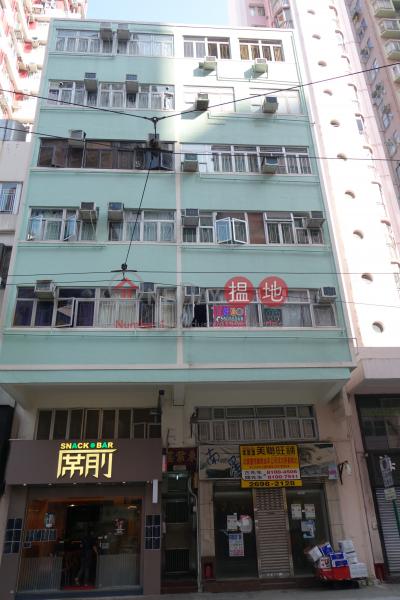 169 -171 Shau Kei Wan Main Street East (169 -171 Shau Kei Wan Main Street East) Shau Kei Wan|搵地(OneDay)(2)