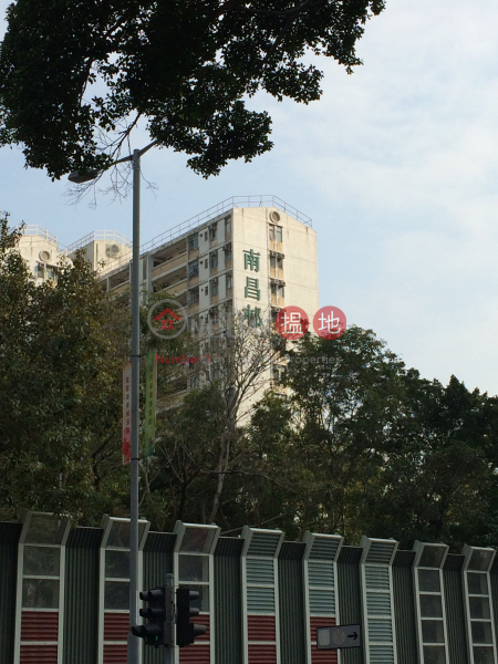 南昌邨昌逸樓 (Cheong Yat House, Nam Cheong Estate) 深水埗 搵地(OneDay)(1)