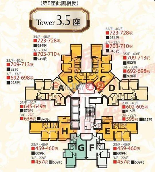 名牌發展商,廳大房大,實用靚則《維港灣3座租盤》|維港灣3座(Tower 3 Island Harbourview)出租樓盤 (XGJL997601289)