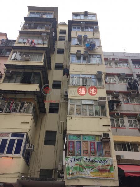 大南街305號 (305 Tai Nan Street) 深水埗 搵地(OneDay)(1)