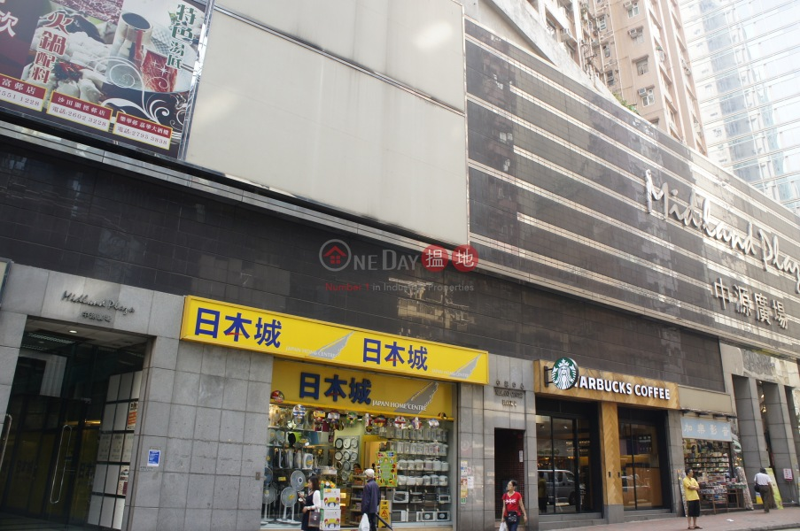 Midland Centre (Midland Centre) Sheung Wan|搵地(OneDay)(5)