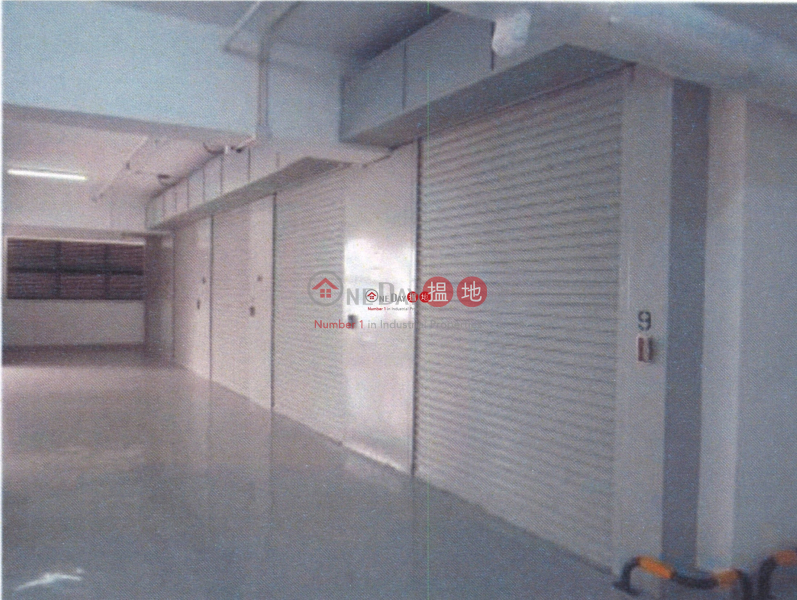 美達中心552-566青山公路葵涌段   葵青香港-出售 HK$ 0
