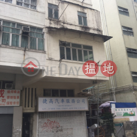 9 Shek Tong Street,To Kwa Wan, Kowloon
