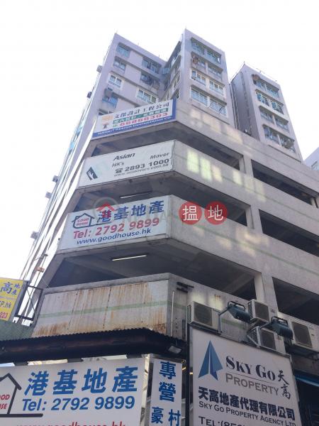 Block D Sai Kung Town Centre (Block D Sai Kung Town Centre) Sai Kung|搵地(OneDay)(2)