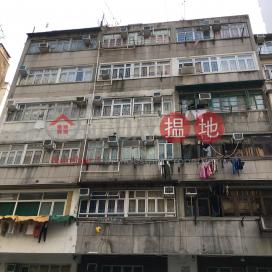 147-151A Yee Kuk Street|醫局街147-151A號