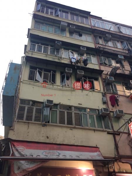 川龍街101號 (101 Chuen Lung Street) 荃灣東|搵地(OneDay)(1)