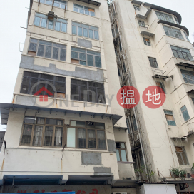 118 Wing Kwong Street,To Kwa Wan, Kowloon