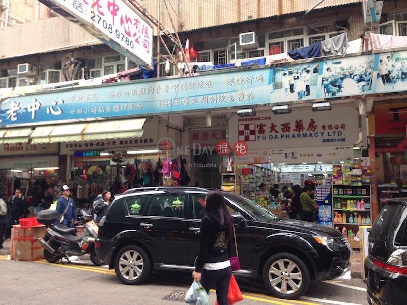 聯康大廈 (Luen Hong Building) 深水埗 搵地(OneDay)(2)