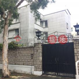 紫藤路3號,又一村, 九龍