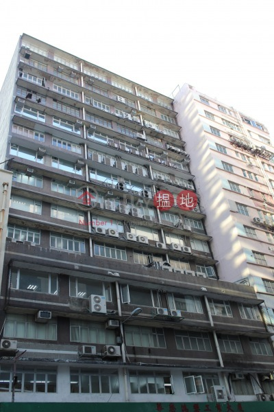Hung Mou Industrial Building (Hung Mou Industrial Building) Kwun Tong|搵地(OneDay)(2)