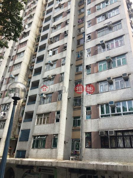 翠榕樓 (Tsui Yung House Tsui Ping (North) Estate) 茶寮坳|搵地(OneDay)(3)