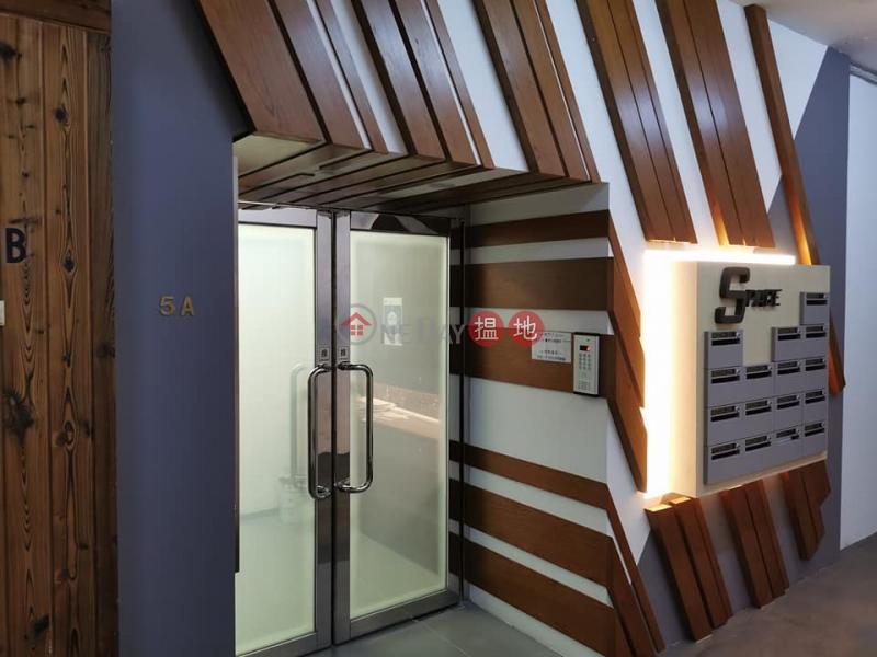大大間 ,有窗 ,24小時工作室 免佣金,包寫字樓裝修,即租即用-171偉業街 | 觀塘區香港|出租-HK$ 5,500/ 月