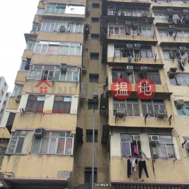 Ying Fuk Building|營福大廈