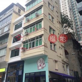 順滿樓,蘇豪區, 香港島