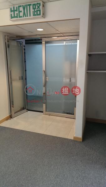豐盛工業中心|沙田豐盛工業中心(Veristrong Industrial Centre)出租樓盤 (newpo-02673)