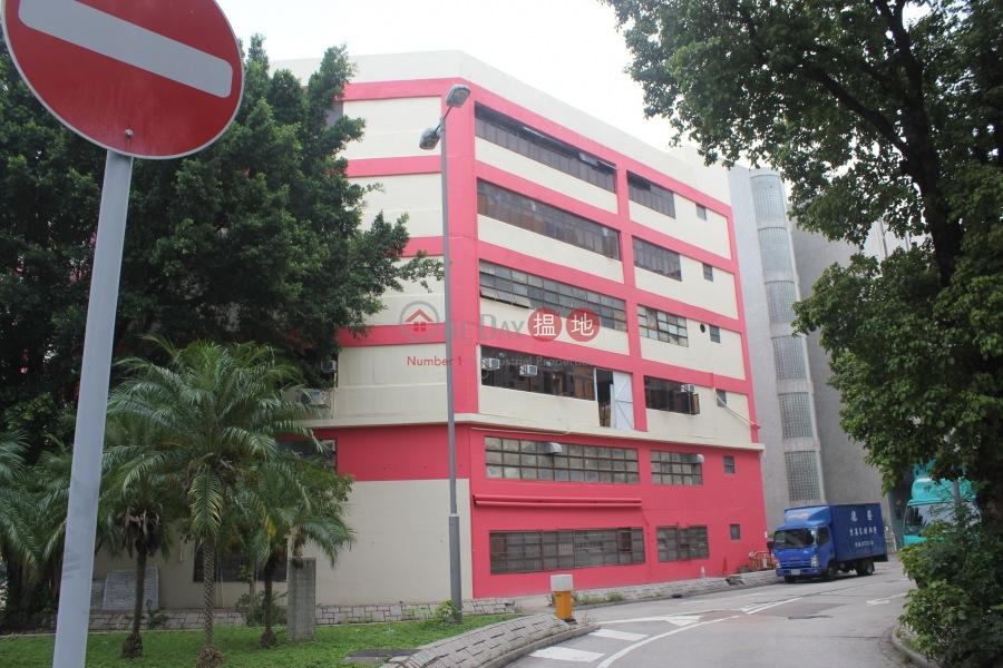 Wo Fung Building (Wo Fung Building) Fanling|搵地(OneDay)(3)