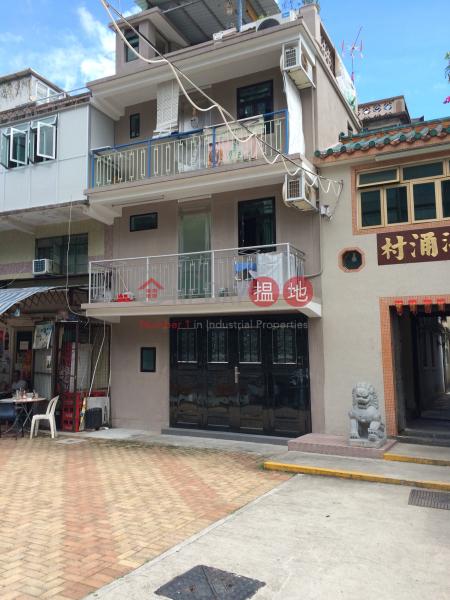 No 1 Pan Chung Village (No 1 Pan Chung Village) Tai Po 搵地(OneDay)(1)