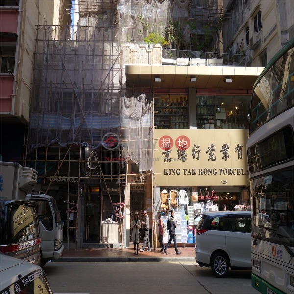 Gold Harbour Mansion (Gold Harbour Mansion) Wan Chai|搵地(OneDay)(4)
