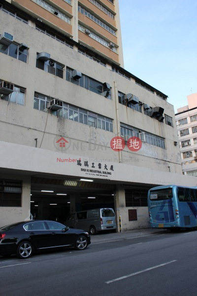 Shui Ki Industrial Building (Shui Ki Industrial Building) Wong Chuk Hang|搵地(OneDay)(5)