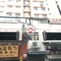 金龍大廈 (Golden Dragon Building) 灣仔登龍街41-51號 - 搵地(OneDay)(1)
