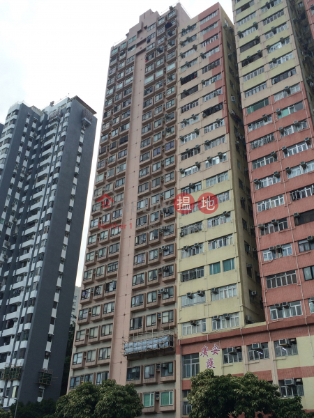 海暉大廈 (Hoi Fai Mansion) 香港仔|搵地(OneDay)(1)