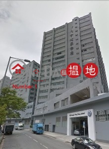 Property Search Hong Kong | OneDay | Industrial | Rental Listings, Tin\'s Centre