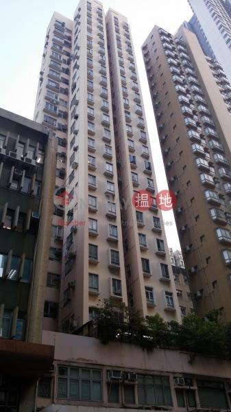 Kar Fu Building (Kar Fu Building) North Point|搵地(OneDay)(1)