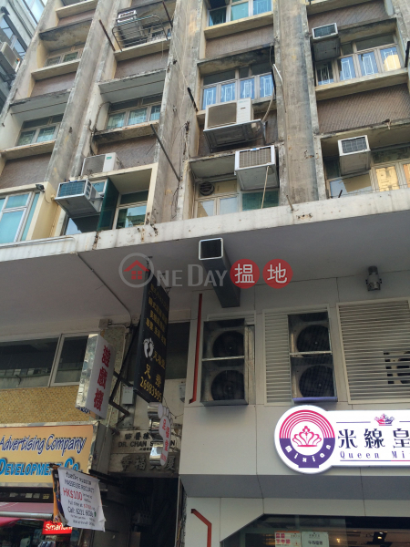 幸福大廈 (Selective Building) 九龍城 搵地(OneDay)(3)