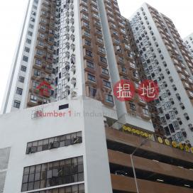 Block D Perfect Mount Gardens,Shau Kei Wan, Hong Kong Island