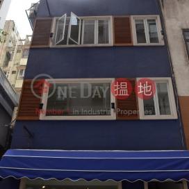 四方街47號,蘇豪區, 香港島