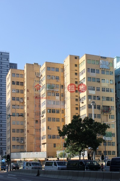 Chen Yip Industrial Building (Chen Yip Industrial Building) Kwun Tong|搵地(OneDay)(5)
