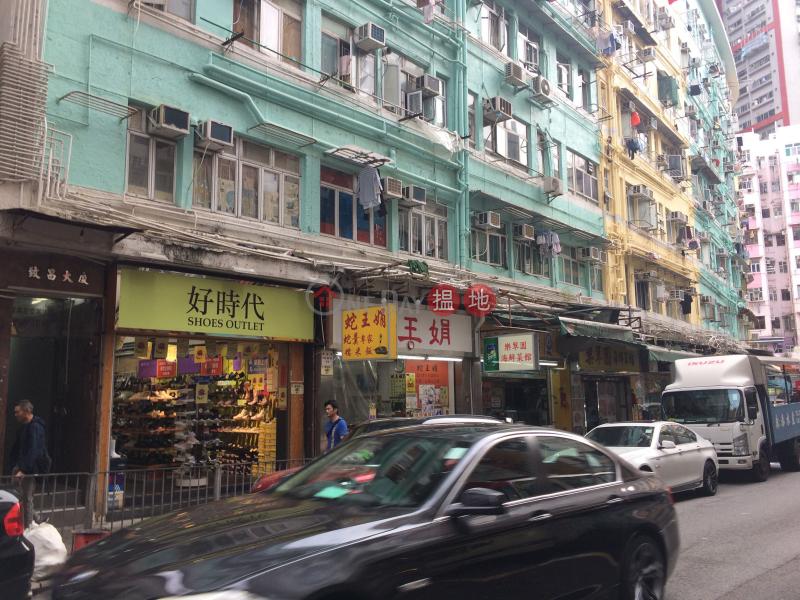 Yee On Building (Yee On Building) Ngau Tau Kok|搵地(OneDay)(1)