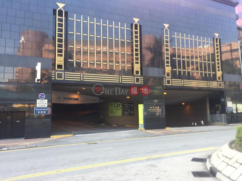 康宏廣場 (Concordia Plaza) 尖東|搵地(OneDay)(4)