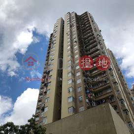 Tak Fook House (Block 1) Walton Estate|宏德居 德福樓 (1座)