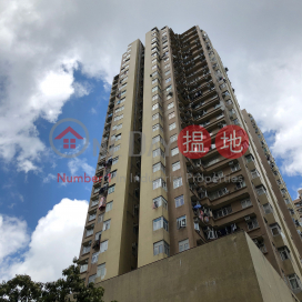 Tak Fook House (Block 1) Walton Estate,Chai Wan, Hong Kong Island