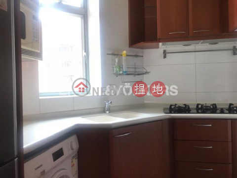 2 Bedroom Flat for Rent in Mid Levels West|2 Park Road(2 Park Road)Rental Listings (EVHK39865)_0