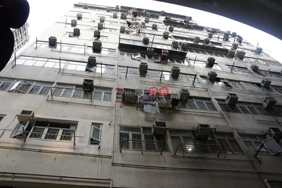 Yip Cheong Building (Yip Cheong Building) Shek Tong Tsui|搵地(OneDay)(2)